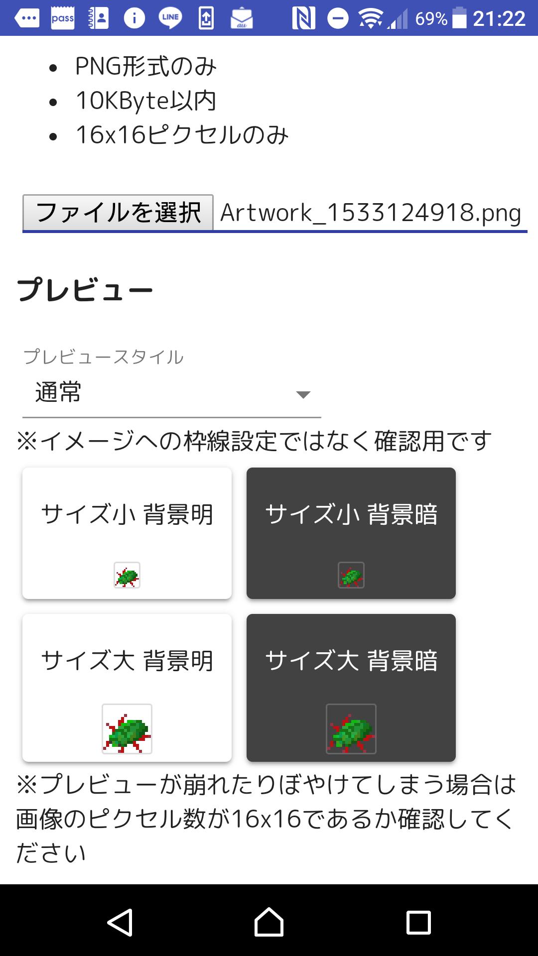 Screenshot_20180803-212245