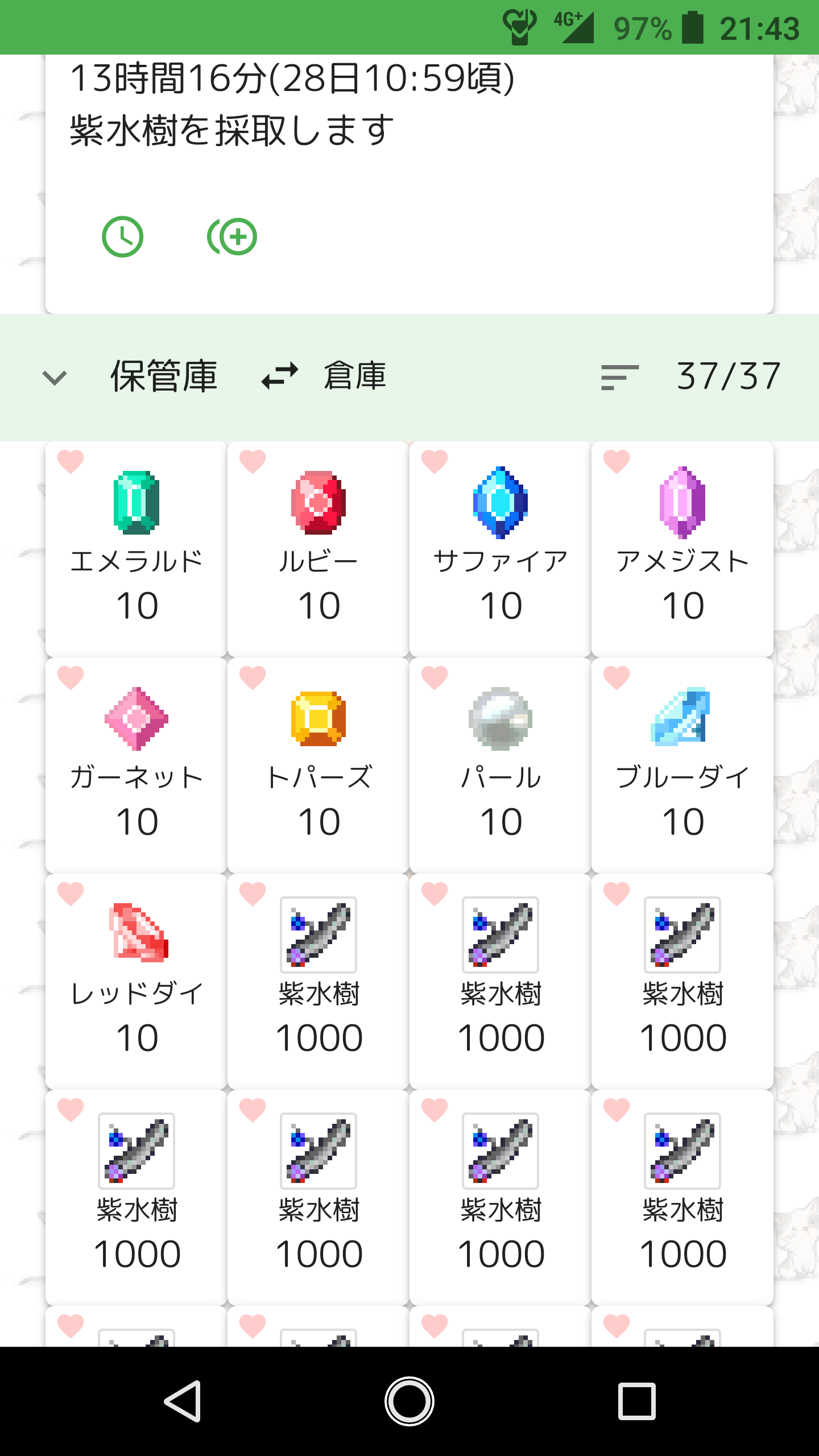 Screenshot_20180727-214358