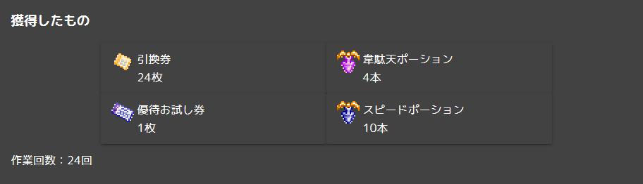 so2_365_1