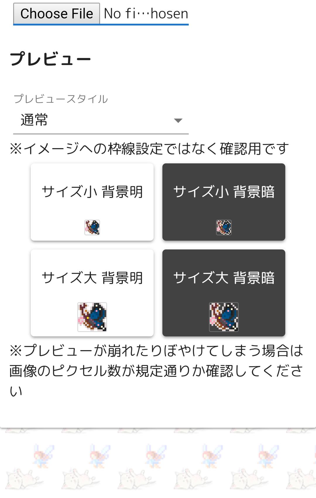 screenshotshare_20180730_101559