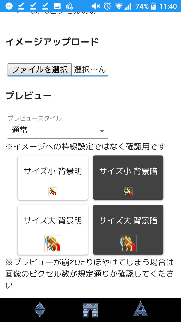 Screenshot_20180730-114031